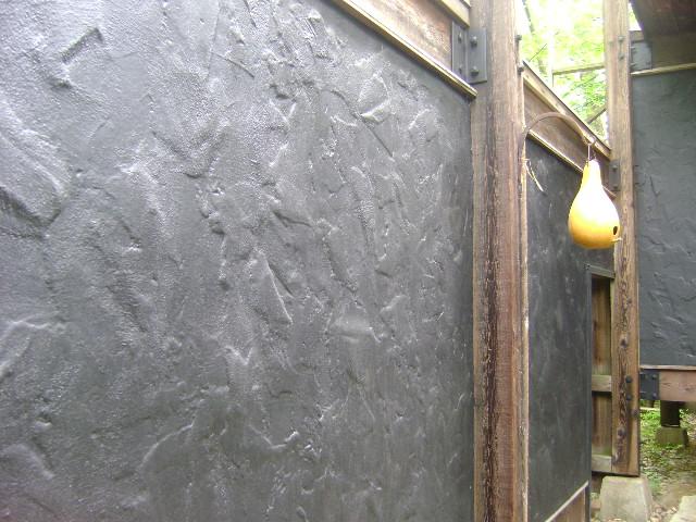 Danny's chalkboard house