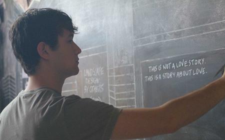 Chalkboard wall on boxwish.com